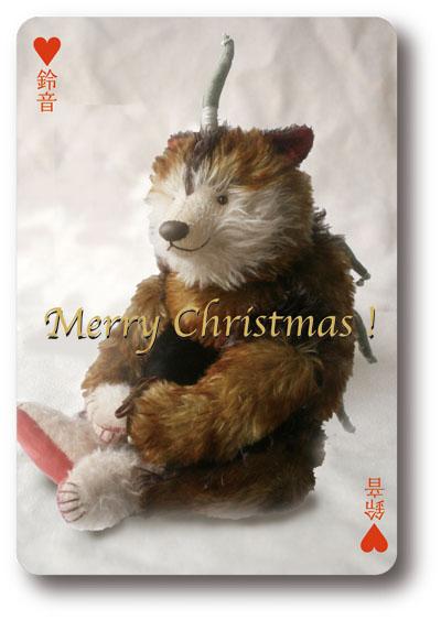 鈴音クリスマス.jpg