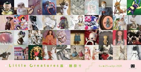 LC_hinamatsuri_DM_omote_1200-thumb.jpg
