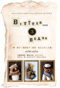 bittter01-200.jpg