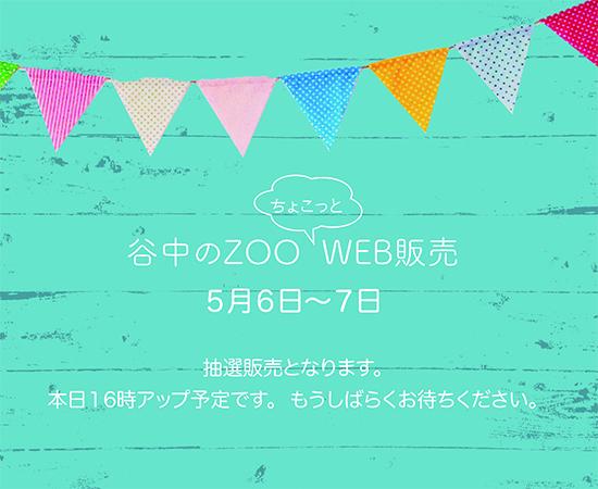 web販売ブルー.jpg